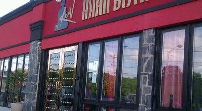 Photo of Sushi Restaurant Kon Asian Bistro at 1140 Brighton Ave, Portland, ME 04102, United States