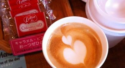 Photo of Coffee Shop Voila Coffee at 国分中央5丁目3−17, 霧島市, Japan