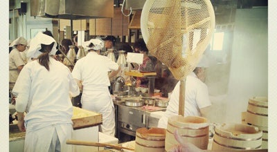 Photo of Food 丸亀製麺 豊田店 at 竜神町飛越94-1, 豊田市 473-0907, Japan