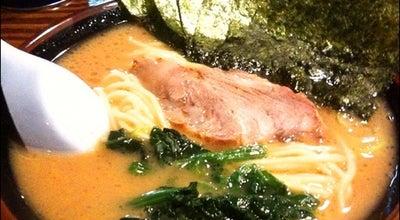 Photo of Food 一豚 at 中央5-1-25, 大和市 242-0021, Japan