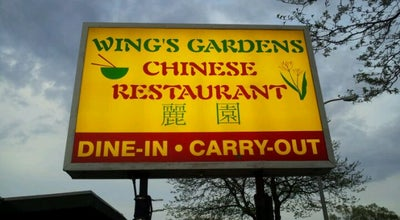 Photo of Chinese Restaurant Wing's Gardens at 8410 W 9 Mile Rd, Oak Park, MI 48237, United States
