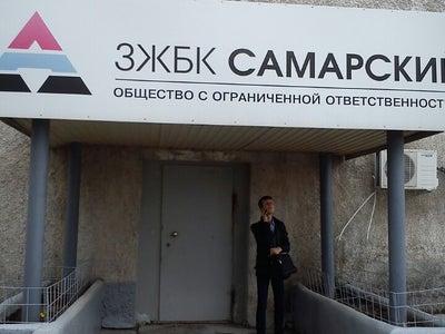 Заводы жби самарская область монтаж железобетонных лотков тер