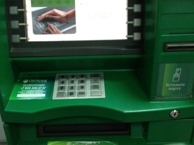 хоум кредит банк петропавловск камчатский адрес