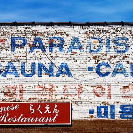 Paradise Spa And Sauna Chicago