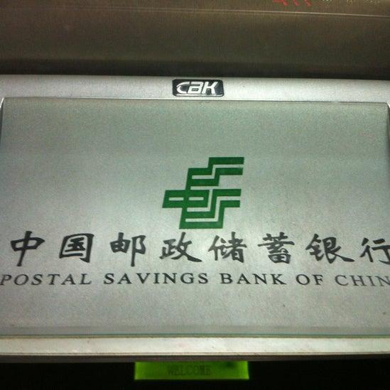 Western Union ( Postal Saving Bank Of China )