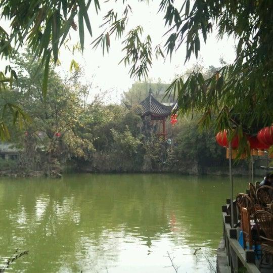 成都市文化公园 Chengdu Culture Park
