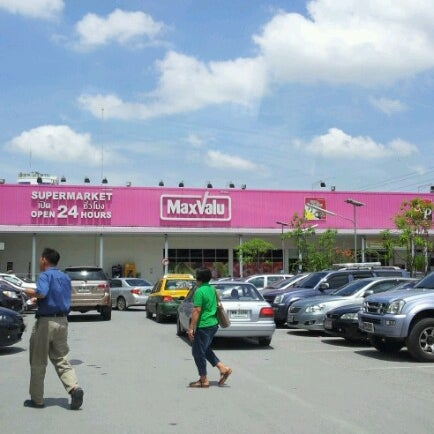 Photo taken at MaxValu by ณุ i. on 7/29/2012