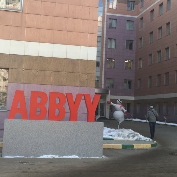 Photo taken at ABBYY HQ by Max on 2/2/2015
