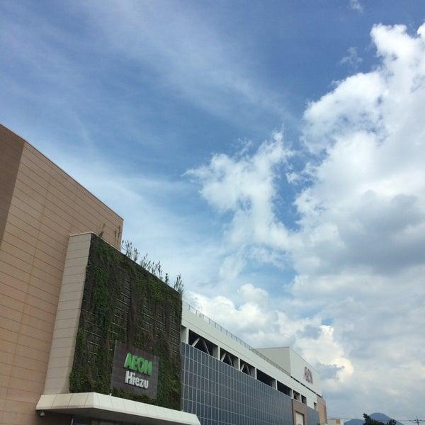 Photo taken at イオンモール日吉津 by 伊藤 巧. on 9/23/2015