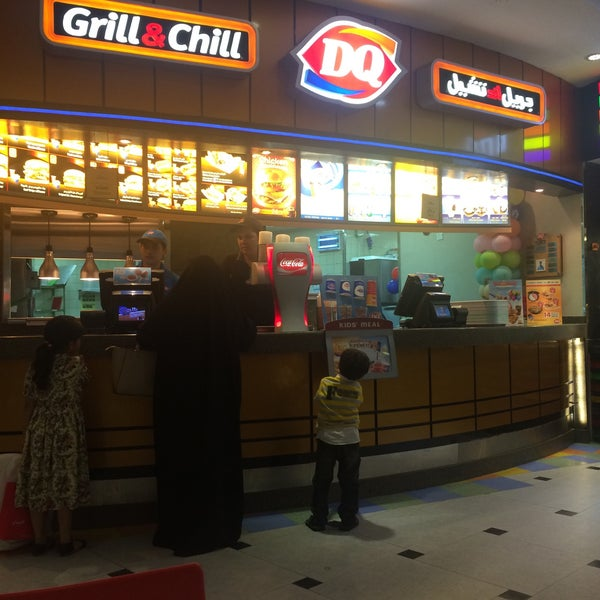Photo taken at Dairy Queen | ديري كوين by Fahad A. on 3/17/2015