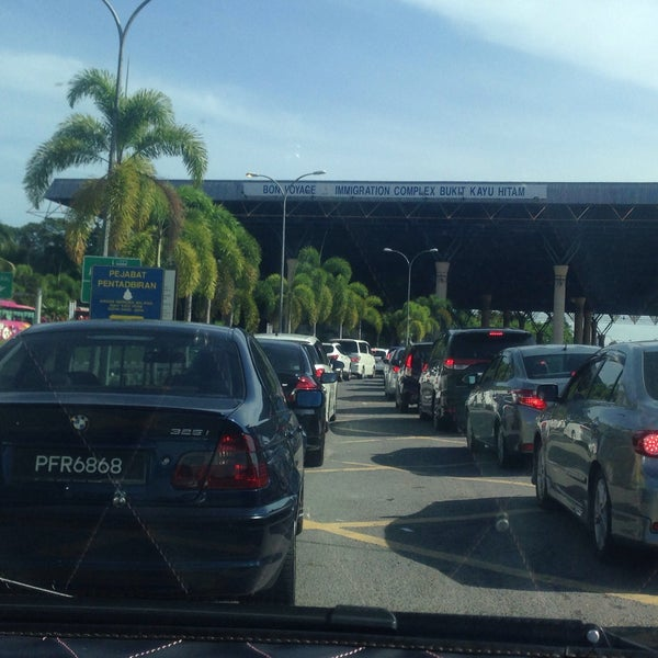 Photo taken at Bukit Kayu Hitam Immigration Complex by mummy h. on 7/7/2016