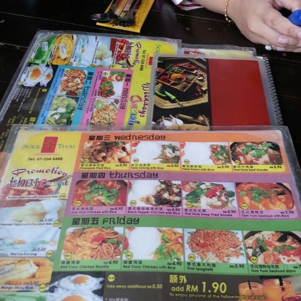 Photo taken at Soul Thai Restaurant by Berasmati C. on 9/12/2013