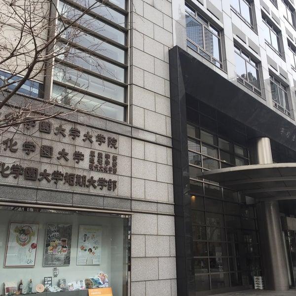 Photo taken at 文化学園大学 新都心キャンパス (Bunka Gakuen University) by Don F. on 2/25/2015