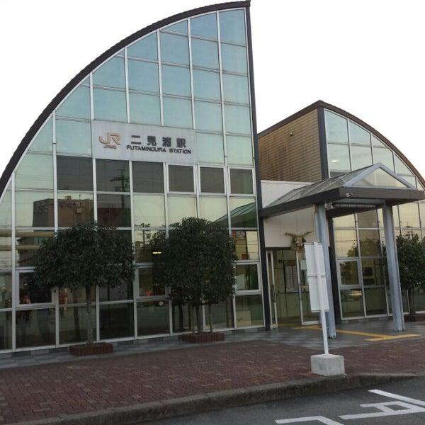 Photo taken at 二見浦駅 (Futaminoura Sta.) by MR. K. on 1/4/2014