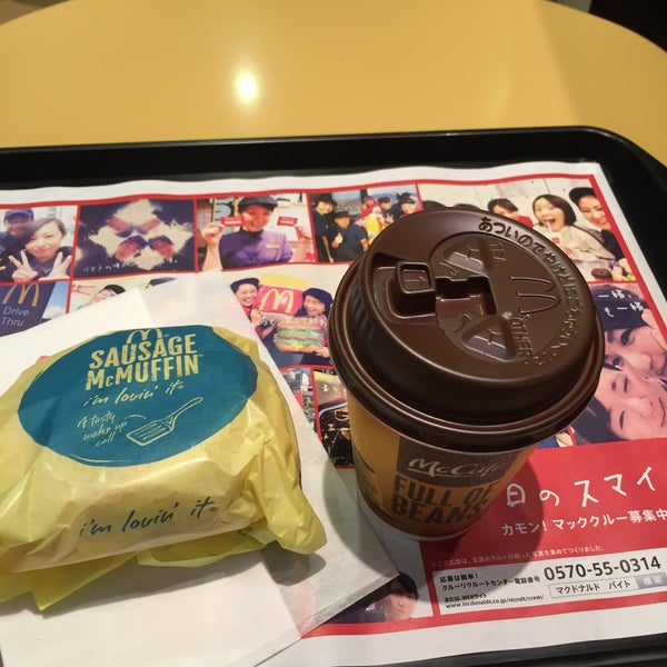 Photo taken at McDonald's by 2015 タ. on 7/6/2015