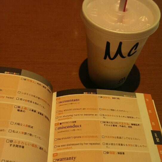 Photo taken at McDonald's by すいいき on 9/5/2015