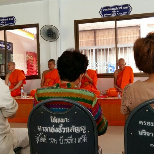 Photo taken at วัดดอนตูม บ้านโป่ง by t r. on 7/5/2015