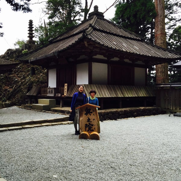 Photo taken at 室生寺 by Yayoi Y. on 4/3/2016