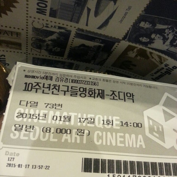 Photo taken at 서울아트시네마 (Cinematheque Seoul Art Cinema) by Yukyeong K. on 1/17/2015