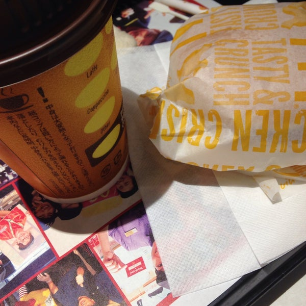 Photo taken at McDonald's by にんじん 赤. on 10/3/2015