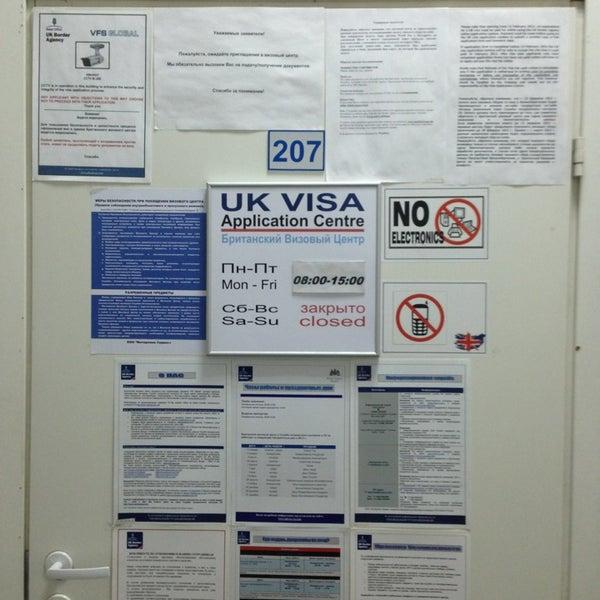 Visa Center Siena Novosibirsk