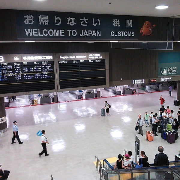 Photo taken at Narita International Airport (NRT) by Jun Y. on 7/6/2013
