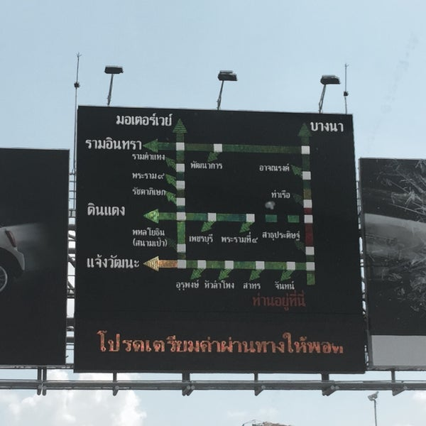 Photo taken at ด่านฯ ดาวคะนอง (Dao Khanong Toll Plaza) by CHERRY C. on 10/31/2015