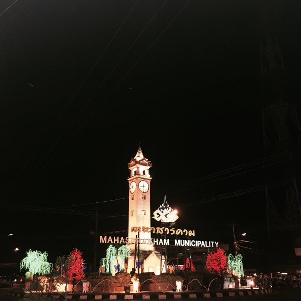 Photo taken at Maha Sarakham Clock Tower by Mind'z B. on 11/17/2015