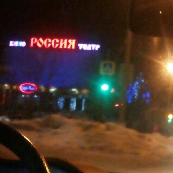 Das Foto wurde bei Кинотеатр «Россия» von Li . am 1/4/2016 aufgenommen
