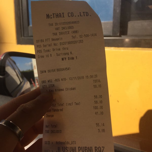 Photo taken at McDonald's by nnutg on 11/12/2016