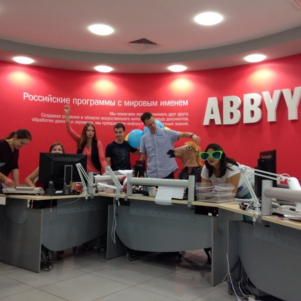 Photo taken at ABBYY HQ by Анатолий Ш. on 9/16/2014