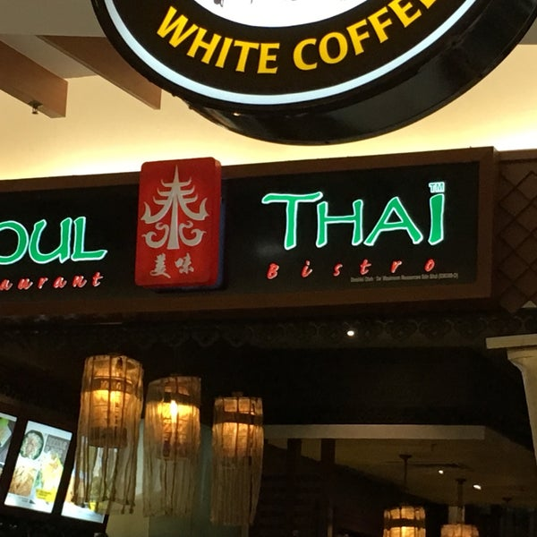 Photo taken at Soul Thai Restaurant by Adzly M. on 11/20/2015