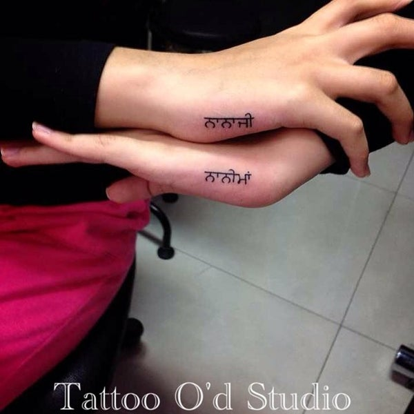 Photo taken at Tattoo O'd studio by Boho M. on 6/24/2014