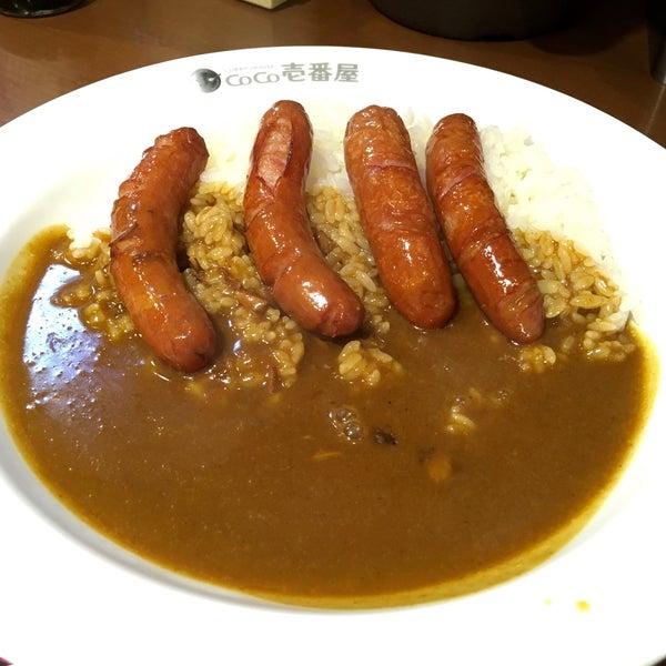 Photo taken at CoCo壱番屋 渋谷区宇田川町店 by keisuke T. on 5/2/2016