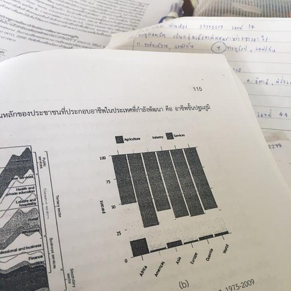 Photo taken at Chiang Mai Rajabhat University by G'game P. on 4/11/2016