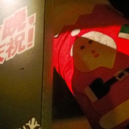 Photo taken at 目的地酒吧 Destination by Pan P. on 12/24/2013