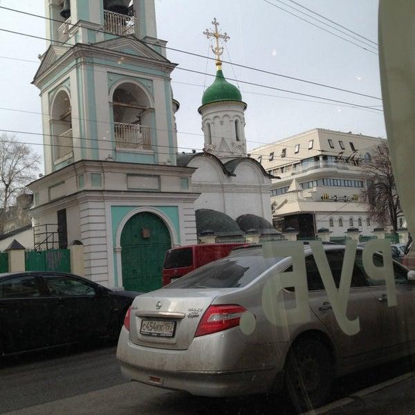 Photo taken at Кофеин by Vladimir S. on 4/4/2013