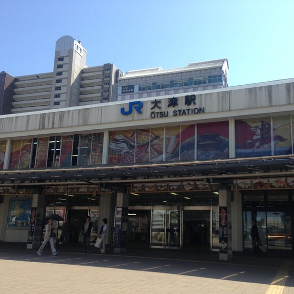 Photo taken at 大津駅 (Ōtsu Sta.) by Siti R. on 9/18/2013