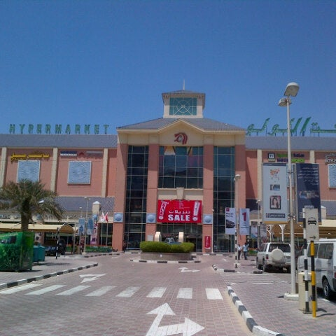 Photo taken at Lulu Hypermarket مركز اللولو by Andrew B. on 5/24/2013