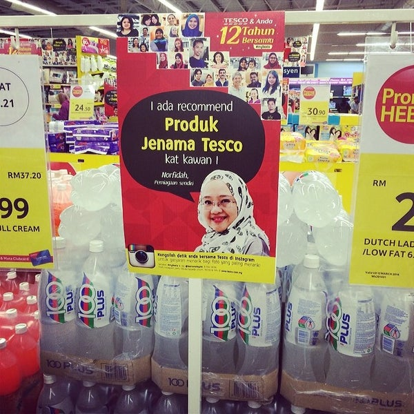 Photo taken at Tesco by johari59 on 3/1/2014