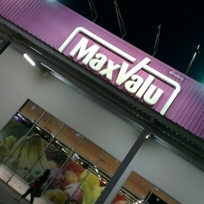 Photo taken at MaxValu (แม็กซ์แวลู) by Kosol Amethyst K. on 10/23/2012