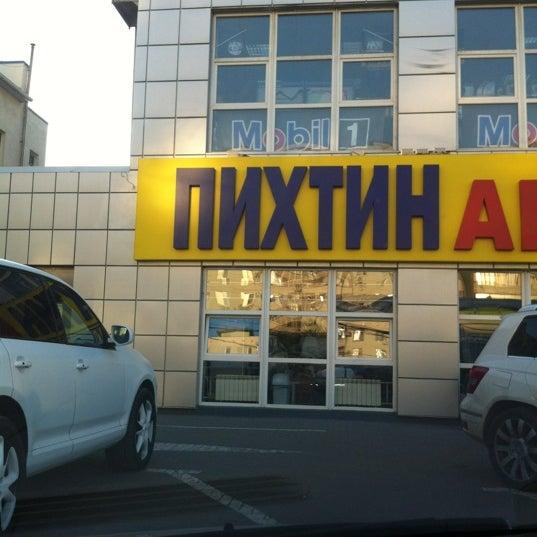 Снимок сделан в ПихтинАвто пользователем Николай В. 9/28/2012