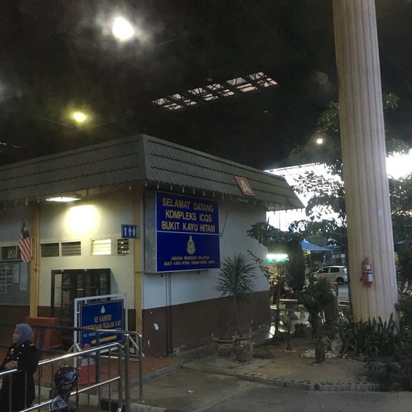 Photo taken at Bukit Kayu Hitam Immigration Complex by abdulhakim m. on 8/9/2016