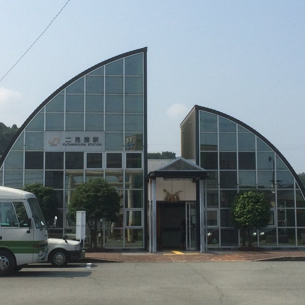 Photo taken at Futaminoura Station by missilegirl on 7/30/2015