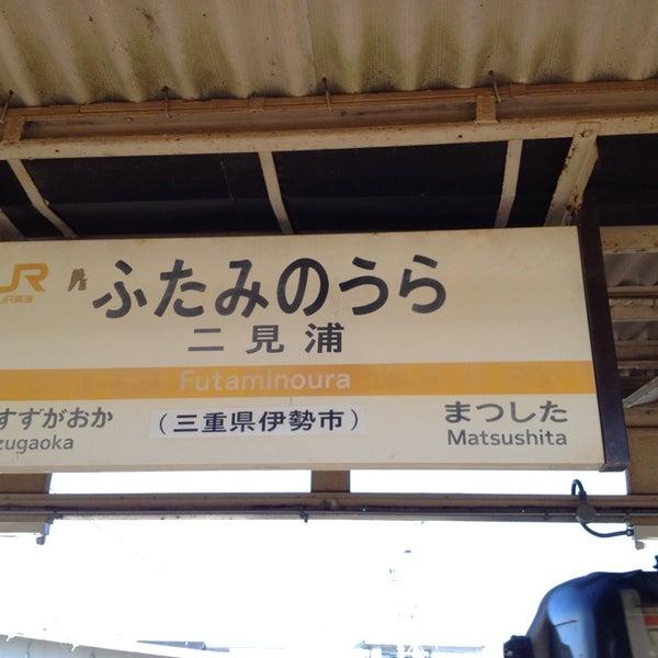 Photo taken at 二見浦駅 (Futaminoura Sta.) by Miru I. on 11/22/2013