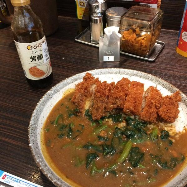 Photo taken at CoCo壱番屋 渋谷区宇田川町店 by Anna  🔥 V. on 7/20/2015