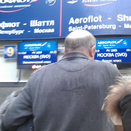 Photo taken at Стойки регистрации / Check-in desk by Iurii on 2/19/2013