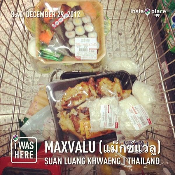 Photo taken at MaxValu (แม็กซ์แวลู) by Kanyanee W. on 12/29/2012