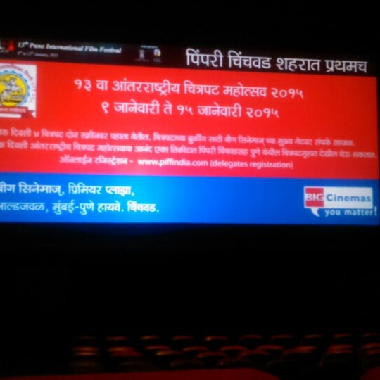 Photo taken at Big Cinemas by Prathmesh S. on 1/15/2015