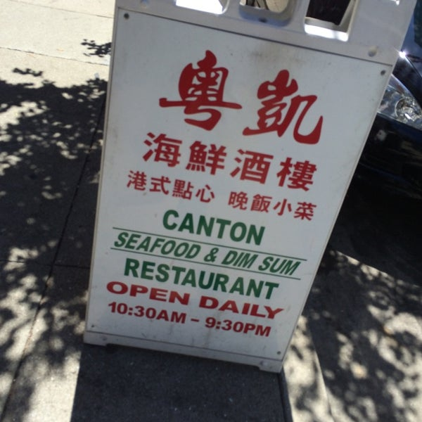 Photo taken at Canton Dim Sum & Seafood Restaurant by Mario V. on 4/28/2014